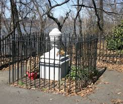 The Amiable Child Memorial 554 Riverside Drive at West 124th Street, New York, NY 10027