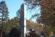Camp Merritt Memorial Monument Intersection of Knickerbocker Road and Madison Avenue, Cresskill, NJ 07626