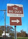 The Big Duck III