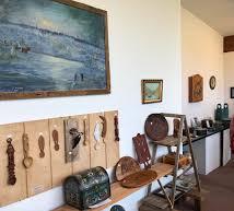 Belskie Museum V