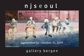 Gallery Bergen VII.jpg