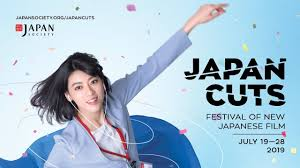 Japan Society Film Festival
